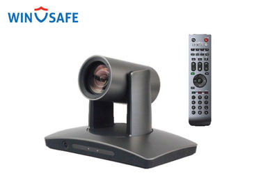 Digital SDI DVI-I USB PTZ Video Conference Camera With Lecturer Tracking Function